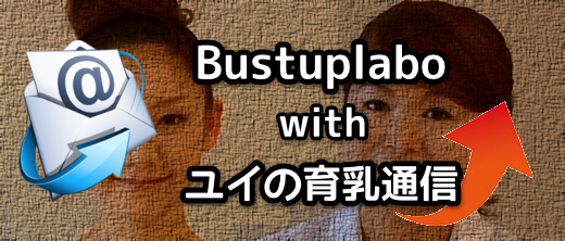 bustuplabo3944