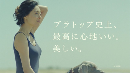 yunikuro38